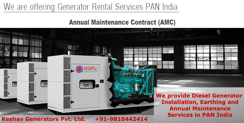 Annual Maintenance Contract (AMC)